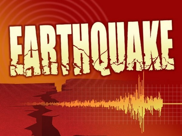 20000822 EARTHQUAKE